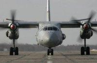 В Росії під час технічного польоту розбився військовий літак Ан-26