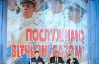 Калашников собрал суворовцев в поддержку Януковича