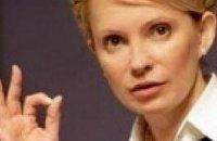 Тимошенко считает, что в Украине кризис закончится к концу года