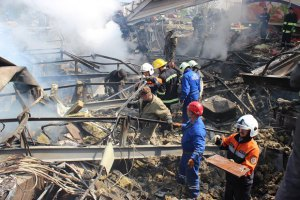 Прокуратура: вибух на АЗС у Київській області не був терактом