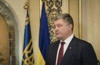Единственный президент, которого будет выбирать Крым, будет президент Украины, - Порошенко
