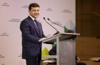 Зеленський анонсував міжнародний форум з відновлення Донбасу
