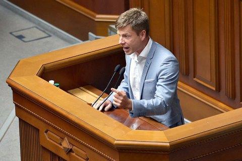 Нардеп Гончаренко проходит в Раду по округу в Одесской области