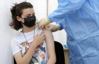 МОЗ анонсувало вакцинацію від ковіду неповнолітніх