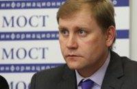 Заявление Януковича о русском языке выглядит унизительно, - депутат