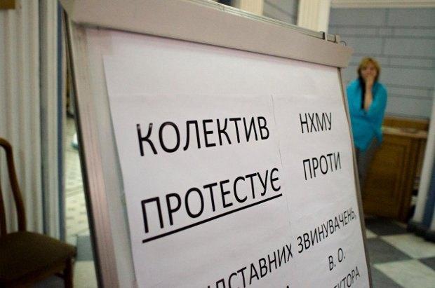 Успех гражданского протеста в ситуации с НХМУ обернулся временной слепотой: промахи Михаила Кулиняка перестали замечать