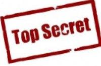 Военные секреты США продали на рынке за 40 долларов
