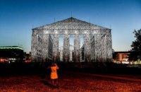 Арт-дайджест: Документа в Касселі, фестиваль скульптури і всюдисущий Ай Вейвей