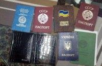 Николаевский чиновник с гражданством России задержан за изготовление фальшивых паспортов