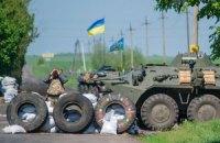 Силовики снова заняли блокпост около Славянска