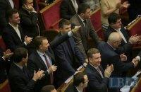 Рада попросила ООН и ЕС направить в Украину миротворцев