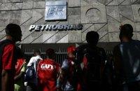 В Бразилии арестованы более 20 топ-менеджеров нефтяного гиганта Petrobras