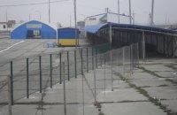 Мужчина пытался провезти из Крыма Merсedes по дипномерам закрытого консульства