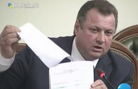 Верховный Суд признал незаконным увольнение экс-главы Госфининспекции Гордиенко