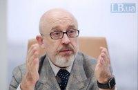 Резников назвал количество украинцев, которые получили паспорта РФ в ОРДЛО