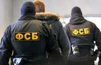 """ФСБ обвинило украинского консула в том, что он хотел """"купить базы данных россиян с пропиской и авто"""" (обновлено)"""
