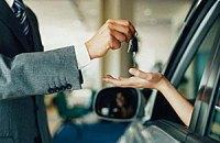 Банкиры предлагают упростить порядок регистрации автомобилей