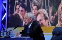 Азаров хоче, щоб українці інвестували в економіку
