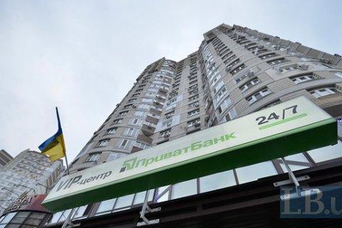 Рішення Окружного адмінсуду по «Приватбанку»: можливі наслідки