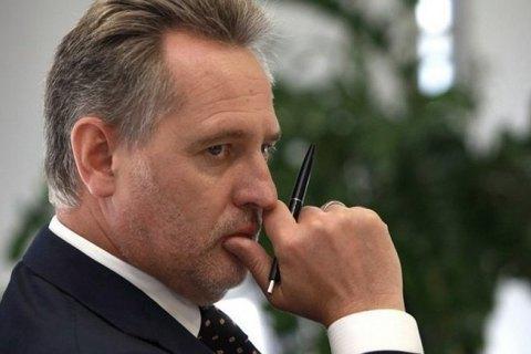 Міністр юстиції Австрії дозволив екстрадицію Фірташа в США