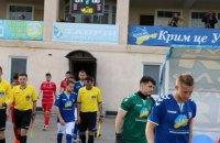Команда из АР Крым намерена продолжать играть в чемпионате Украины