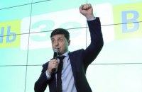 КВУ проаналізував передвиборні обіцянки Зеленського і їх виконання