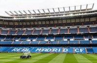 В Испании приостановили чемпионат по футболу из-за коронавируса