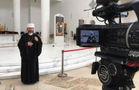УГКЦ призывает не приносить пасхальные корзины в церковь, а освятить их во время онлайн-трансляций