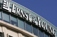Ernst&Young: бегство инвесторов из Украины продолжится