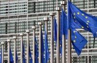 ЄС готує санкції проти 130 російських чиновників