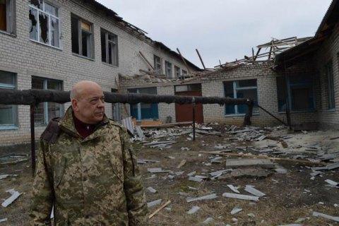 У Луганській області поранено п'ятьох бійців АТО, - Москаль