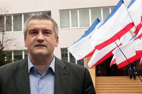 Аксьонов заявив, що Київ намагається приховати від українців успіхи Криму
