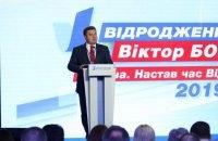 """""""Відродження"""" висунуло в президенти нардепа Бондаря"""