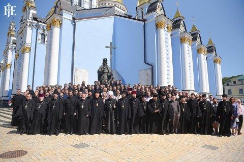 ПЦУ проведе форум єдності паралельно із собором Філарета
