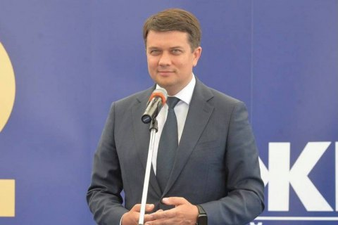 Разумков снова пропустил заседание СНБО из-за командировки