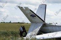 В США в крушении самолета погибли люди