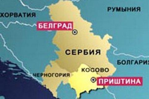 Лідери Сербії та Косова домовилися обговорити встановлення нормальних відносин