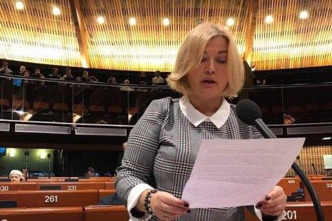 ПАСЕ приняла резолюцию поАзову иКерченскому проливу— Захват украинских моряков