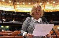"""Украина призывает ПАСЕ принять """"азовский пакет санкций"""" против России"""