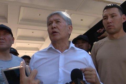 Бывший президент Кыргызстана сдался властям