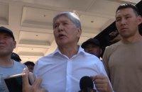 Колишній президент Киргизстану здався владі