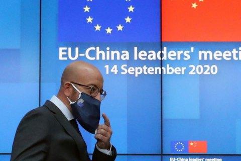 Саміт ЄС перенесли через коронавірус в охоронця президента Європейської Ради