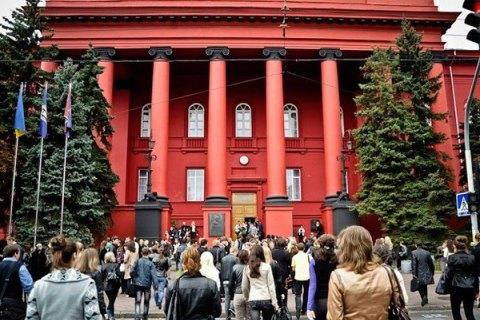 Два украинских вуза вошли в топ-500 лучших в мире