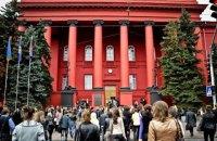 Два українські ВНЗ увійшли у топ-500 найкращих у світі