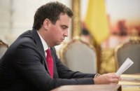 Абромавичус принес НАБУ документы в подтверждение своих обвинений