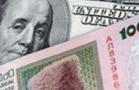 Ющенко просит Раду разрешить гасить валютные кредиты гривнами