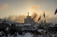 Оппозиция зовет людей на Майдан на 20:00
