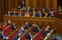 Рада переголосовала реформу межбюджетных отношений из-за кнопкодавства