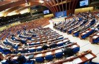 ПАРЄ ухвалила правки до резолюції, де ще раз нагадують про окупацію Росією українських територій