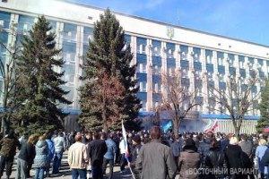 Будівлю СБУ в Луганську захопили місцеві жителі, - МВС